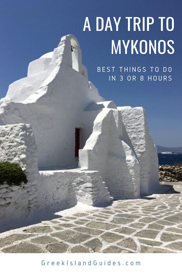 A Day Trip to Mykonos